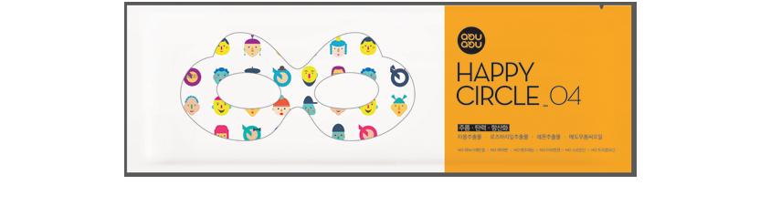 EYE HAPPY CIRCLE 04