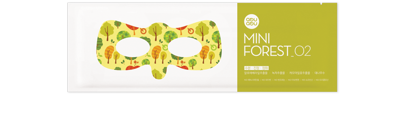 EYE MINI FOREST 02